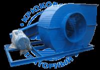 Вентилятор радиальный 9-55 (ВЦ 9-55)